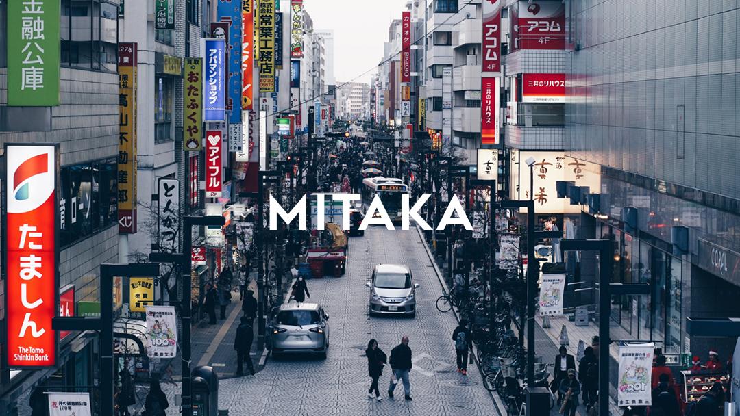Mitaka station Japan